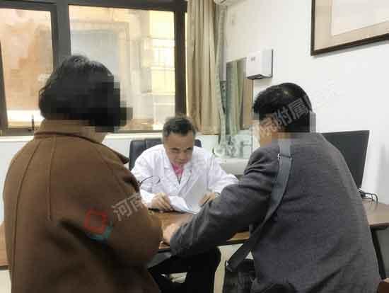 上海瑞金医院肝病教授在河南省医药院附属医院会诊中:要的就是专业