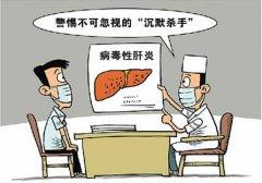 郑州治疗乙肝比较好的医院
