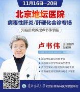 河南省医药院附属医院什么时候邀请